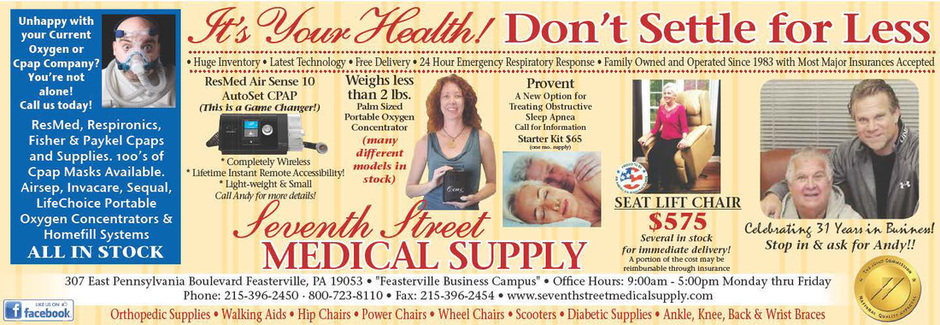 Seventh Street Medical Supply